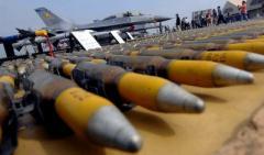 Пентагон разработал план поставок в Украину оружия, ожидается одобрение Белого дома