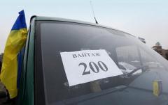 """""""Он еще дышит"""": Волонтер рассказал, что таится за цифрой """"200"""" в зоне АТО"""