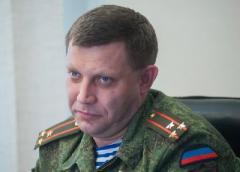 Захарченко сделал странное заявление