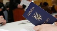 В этом году гражданство Украины получили около 8 тысяч человек