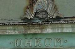 В России отдали приказ: Донбассу грозит ядерное заражение