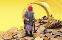 Появились новые данные о прибавке к пенсии в Украине