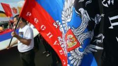Ошейник для Украины. Почему смерть Малороссии - это совсем не смешно