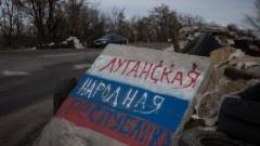"""Будни """"ЛНР"""": здесь делают опись пустующих квартир и домов. К чему это все приведет?"""