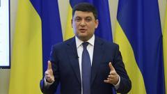 Украине не хватает угля на производство и энергии, и тепла – Гройсман