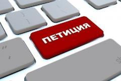 Чего хотят украинцы: Ввести День сантехника и уволить Реву