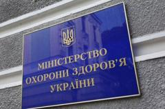 Роды в Украине официально станут платными?..