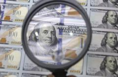 Какой валютный удар ждет украинцев этой осенью
