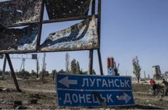 «Таможня» работает:в Л/ДНР вводят абсурдные поборы