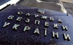 СБУ раскрыла многомилионную схему поставки горношахтного оборудования из ДНР