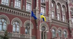 Чем обернется для украинцев «европейский» сюрприз от НБУ