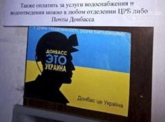 В Донецке, Луганске и Горловке патриоты напомнили: Донбасс - это Украина