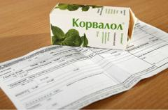 Понизить квартплату: киевлян призывают забросать власть петициями