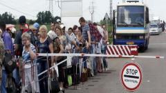 Паспорт на переоформлении: Как пересечь линию разграничения