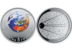 Нацбанк Украины выпустил цветную памятную монету