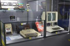 Первый в Украине музей компьютерных технологий открылся в Харькове