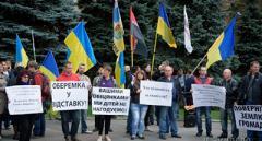 У Харкові відбувся мітинг на підтримку побитого депутата від «Самопомочі»