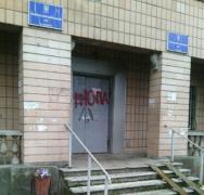 """Вот такой он, """"рус***й мирок"""", в оккупированном Луганске: всего одно слово, но как тонко подмечено настоящее лицо """"ЛНР"""" в этой надписи"""