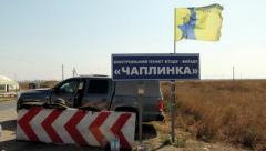 Украина может сократить количество пропускных пунктов в Крым