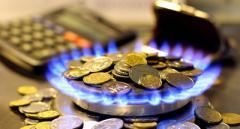 Эксперт рассказала о перспективах снижения тарифов на газ к 2020 году