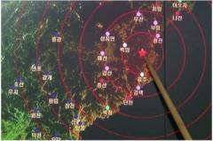 В Китае зафиксировали повышение уровня радиации от водородной бомбы КНДР