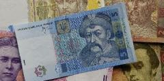 Абонплата за газ: к чему готовиться украинцам