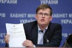 Розенко заявляет о возможном повышении «минималки» до 4000 грн.