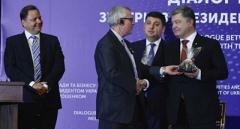 Украина достигла энергетической свободы – Порошенко