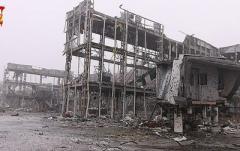 Террористы «ДНР» заявляют, что ВСУ якобы готовят штурм Донецкого аэропорта