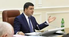 Гройсман не выдумывай: Нацбанк урезал зарплаты украинцев