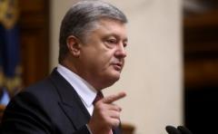 Сбылся самый страшный кошмар России: США предоставят Украине $0,5 млрд помощи, средства противовоздушной обороны и корабли - Порошенко