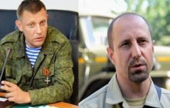 """Захарченко напуган ожидаемым покушением? Ходаковский рассказал о подозрительным приказе руководства """"ДНР"""""""