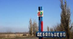 Киев готов к компромиссу: «ДНР» предложили вернуть Дебальцево