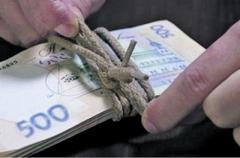 Никакой трагедии: Розенко развеял опасения по курсу гривни