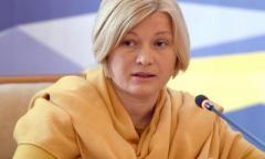 Геращенко: Украина готова обменять 313 боевиков ОРДЛО на 88 украинских заложников