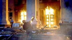 Расследование «дела 2 мая» в Одессе: кого наказали?