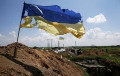 Ситуация в зоне АТО: украинские позиции обстреливали 13 раз