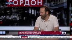 Бывший депутат Госдумы: Путин Донбасс сдаст, а Крым — нет. ВИДЕО