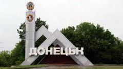 Завтра пять районов Донецка на сутки останутся без холодной воды