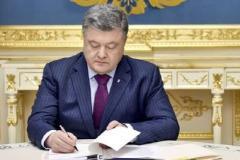 В Украине создан Высший суд по вопросам интеллектуальной собственности
