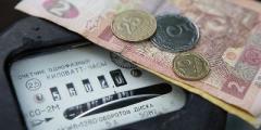 С сегодняшнего дня начнут действовать льготные тарифы на свет