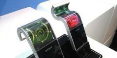 Samsung выпустит гибкий смартфон