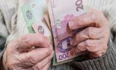 Почему пенсионная реформа не сделает жизнь пенсионеров лучше