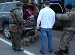 Полиция Донетчины за неделю задержала 35 террористов и их пособников