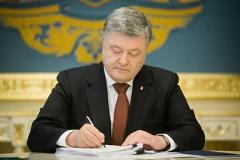 Порошенко рассказал, от чего зависит реализация закона по Донбассу