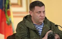 Захарченко назвал условие возвращения «ДНР» в Украину —надо  убить всех пророссийских жителей