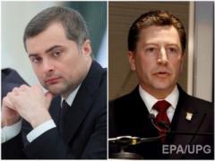 Россия согласилась на условие Украины по миротворцам на Донбассе: СМИ узнали неожиданные итоги встречи Суркова и Волкера