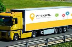 Укрпочта снизила тарифы на доставку посылок в Европу