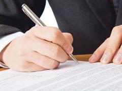 «Донбасские законы» приняты и будут дорабатываться
