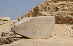 Археологи обнаружили уникальный артефакт эпохи Древнего царства